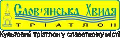 Logo Zawodów Slavic Wave Triathlon 2020
