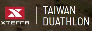 Logo Zawodów XTERRA Taiwan Duathlon 2020