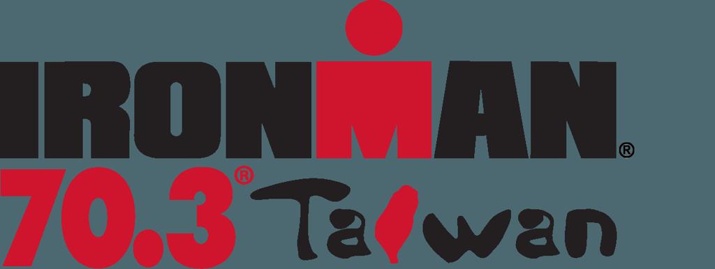 Logo Zawodów IRONMAN 70.3 Taiwan 2020