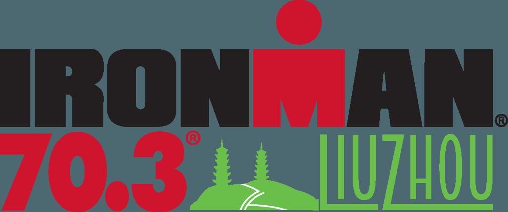 Logo Zawodów IRONMAN 70.3 Liuzhou 2020