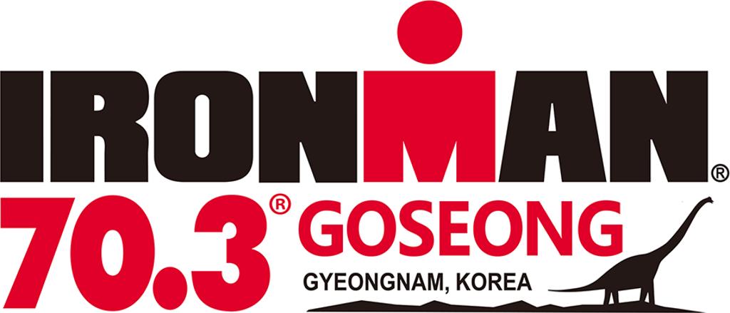 Logo Zawodów IRONMAN 70.3 Goseong 2020
